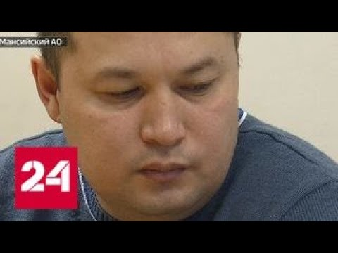 В Сургуте полицейская банда обложила данью водителей большегрузов - Россия 24
