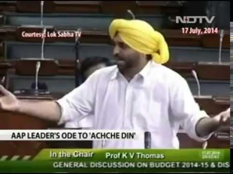 AAP & Delhi Media Part 15