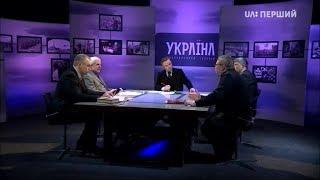 Розсекречена історія. Чи потрібна українцям