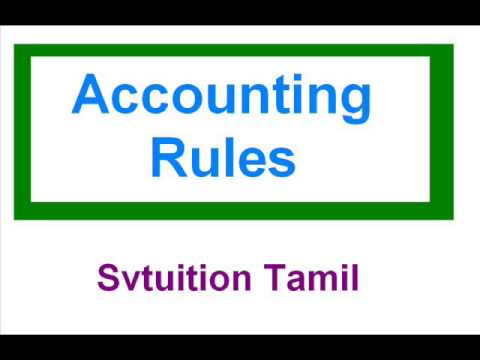 Accounting Rules | Tamil