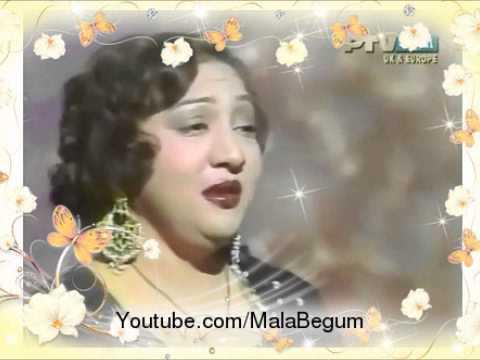 MALA BEGUM - Ghame Dil Ko In Aankhon Se -  SUPERHITS 