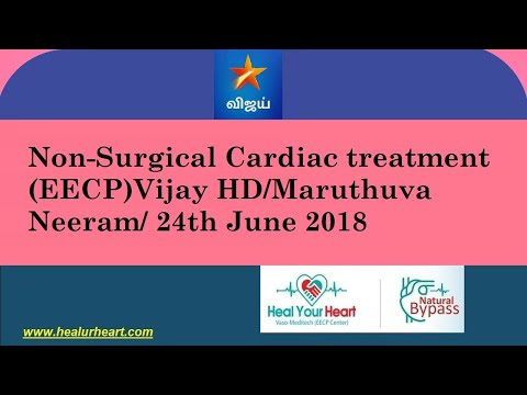 non surgical cardiac treatment eecp vijay hd maruthuva neeram 24th june 2018