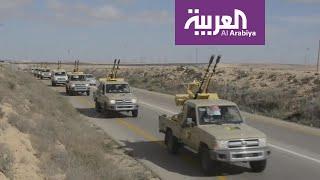 ليبيا.. معركة طرابلس تشتد عسكريا وسياسيا