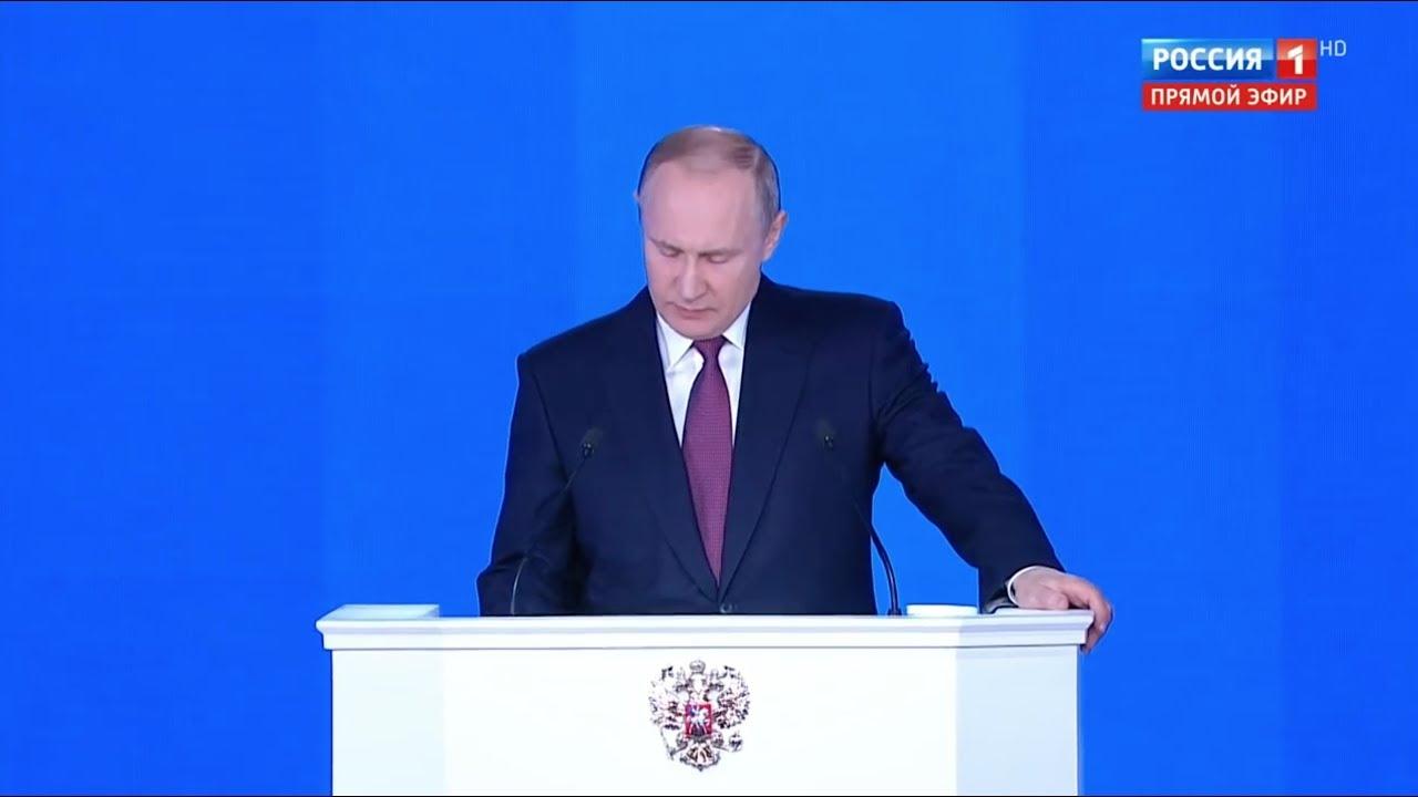 Предвыборная программа Партии ЕДИНАЯ РОССИЯ на выборах