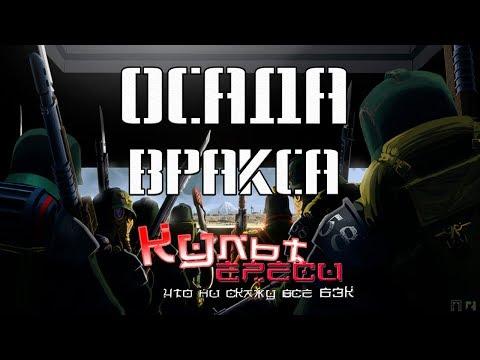 Осада Вракса ( Warhammer 40000 )