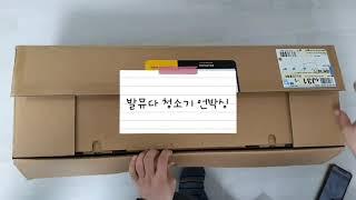 발뮤다 더 클리너 무선청소기 언박싱 후기/무선 청소기 …
