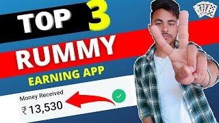 Top 3 New Rummy Earning App 2021 | Best Rummy Game To Earn Money screenshot 1