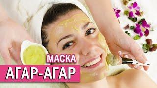 Агар агар от морщин лучшие лифтинг маски для лица косметика на кухне