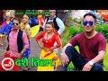 Download Hit Dashain Songs | Jhilili -  Jukebox by Ramji Khand & Bhimu Gurung MP3 song and Music Video