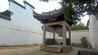 江蘇無錫惠山古鎮5/17陸宣公祠 Huishan town, Wuxi Jiangsu  (China)