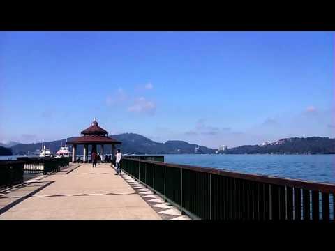 Taiwan trip! BTS Sun Moon Lake