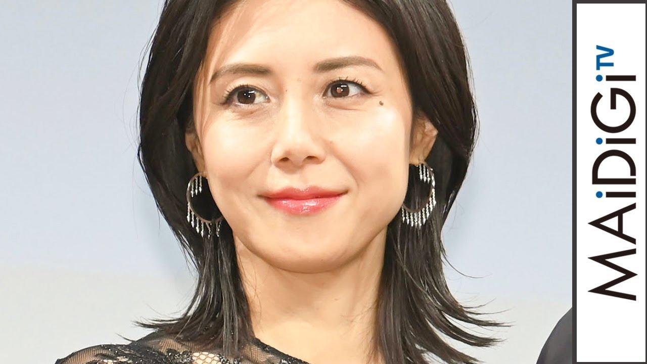 松嶋菜々子結婚会見
