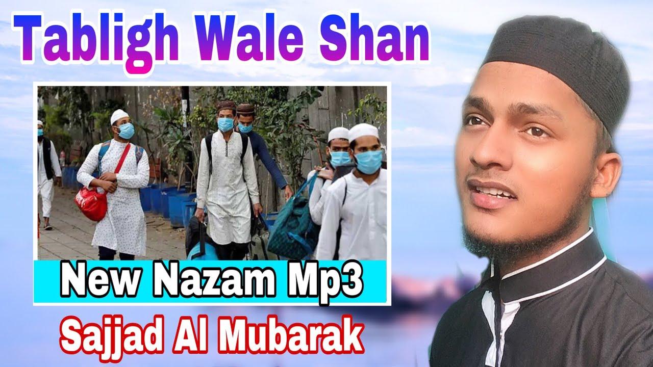 New Nazam Mp3 - Tabligh Waale Shan Teri Sab Aali Shan Allah Ki Baat Leke Fire | Sajjad Al Mubarak