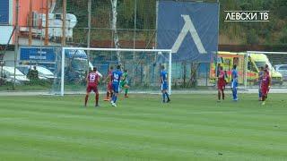 Левски-Септември 2:2 (U19)