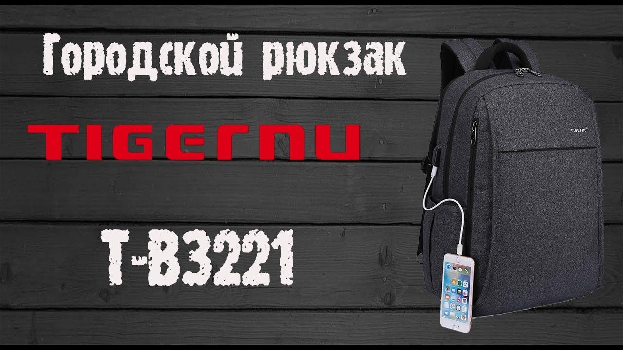 Купить рюкзак с отделением для ноутбука (15, 16, 17 дюймов) мужской, женский в интернет-магазине в минске, витебске, гродно, гомеле, бресте,