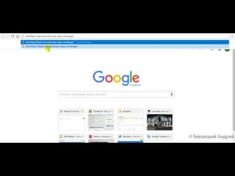 Как сделать переадресацию страницы - htaccess 301 redirect, настройка редиректа внутри сайта