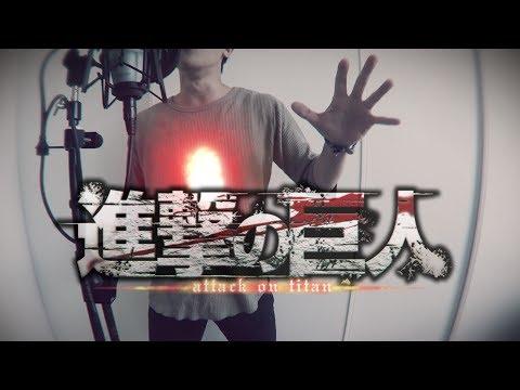 【Vulkain】 Attack on Titan S2 OP 『Shinzou wo Sasageyo   心臓を捧げよ』 【Arrange & Vocal】