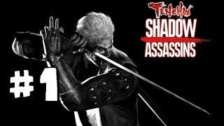Tenchu: Shadow Assassins Wii Walkthrough Part 1