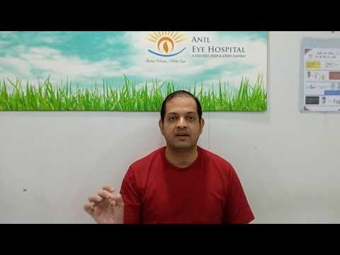 Experience of Lasik Surgery at Anil Eye Hospital  8 July 2016