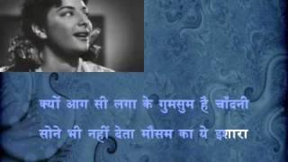 Yeh Raat Bheegi Bheegi (H) - Chori Chori (1959)