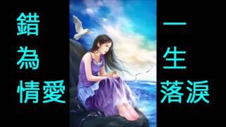 京華春夢- 汪明荃(粵語) (娛己娛人卡拉OK) - 特大字幕MV NO:55