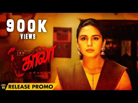 Kaala (Tamil) - Kannamma Song Promo | Movie Releasing on June 7th | Rajinikanth | Pa Ranjith