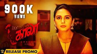 Kaala (Tamil) - Kannamma Song Promo | Movie Releasing on June 7th | Rajinikanth | Pa Ranjith
