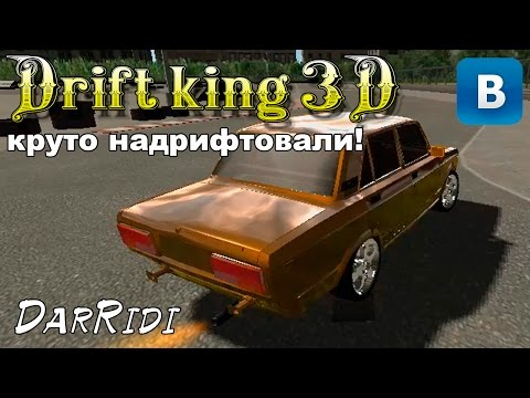 Offroad Racing 3D:2 - Офигенные гонки на Android(Review)