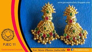 Chandramuki Daily Wear Gold Earrings and Party Wear Earrings Designs - Pavan Jewellery