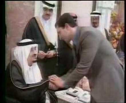 DR RIFAAT AL-ASSAD WITH KING FAHD