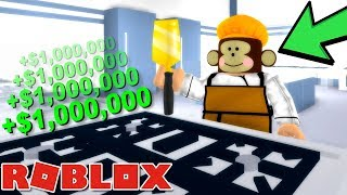 FREE MONEY!! (Roblox Cooking Simulator)