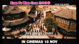 Kung Fu Wing Chun Official Trailer