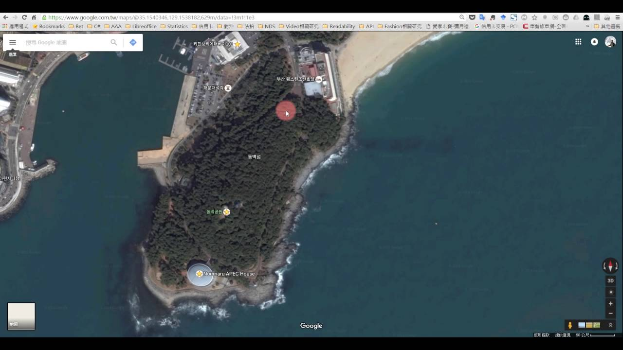google earth 最新 版