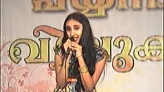 Vijana Surabhi cover