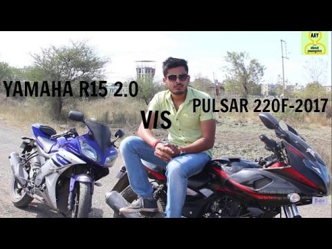 new pulsar 220-2017 vs yamaha r15 2.0 ||drag race|| ||MET AUTO||