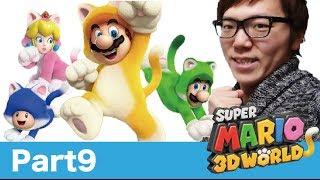 【大苦戦】ヒカキンのスーパーマリオ3Dワールド実況!Part9 thumbnail