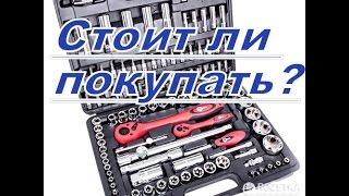 Стоит ли покупать набор инструментов?(Привет! В данном ролике,я постараюсь раскрыть тему относительно того,стоит ли покупать набор инструментов,..., 2016-01-04T17:16:09.000Z)