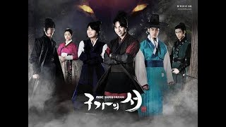 Gu Family Book episode 6 subtitle Indonesia