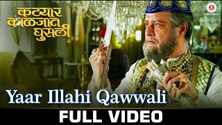 Download Hindi Video Songs - Yaar Illahi - Qawwali | Katyar Kaljat Ghusli | Arshad Muhammad, Divya Kumar & Arijit Singh