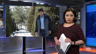 Ахбори Тоҷикистон ва ҷаҳон (22.02.2019)اخبار تاجیکستان .(HD)
