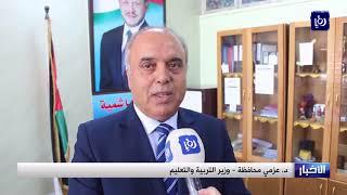 وزير التربية يتفقد قاعات التوجيهي في الزرقاء - (10-7-2018)