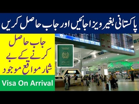 Visa On Arrival Country For Pakistani And Indians With Free Entry And More Jobs.
