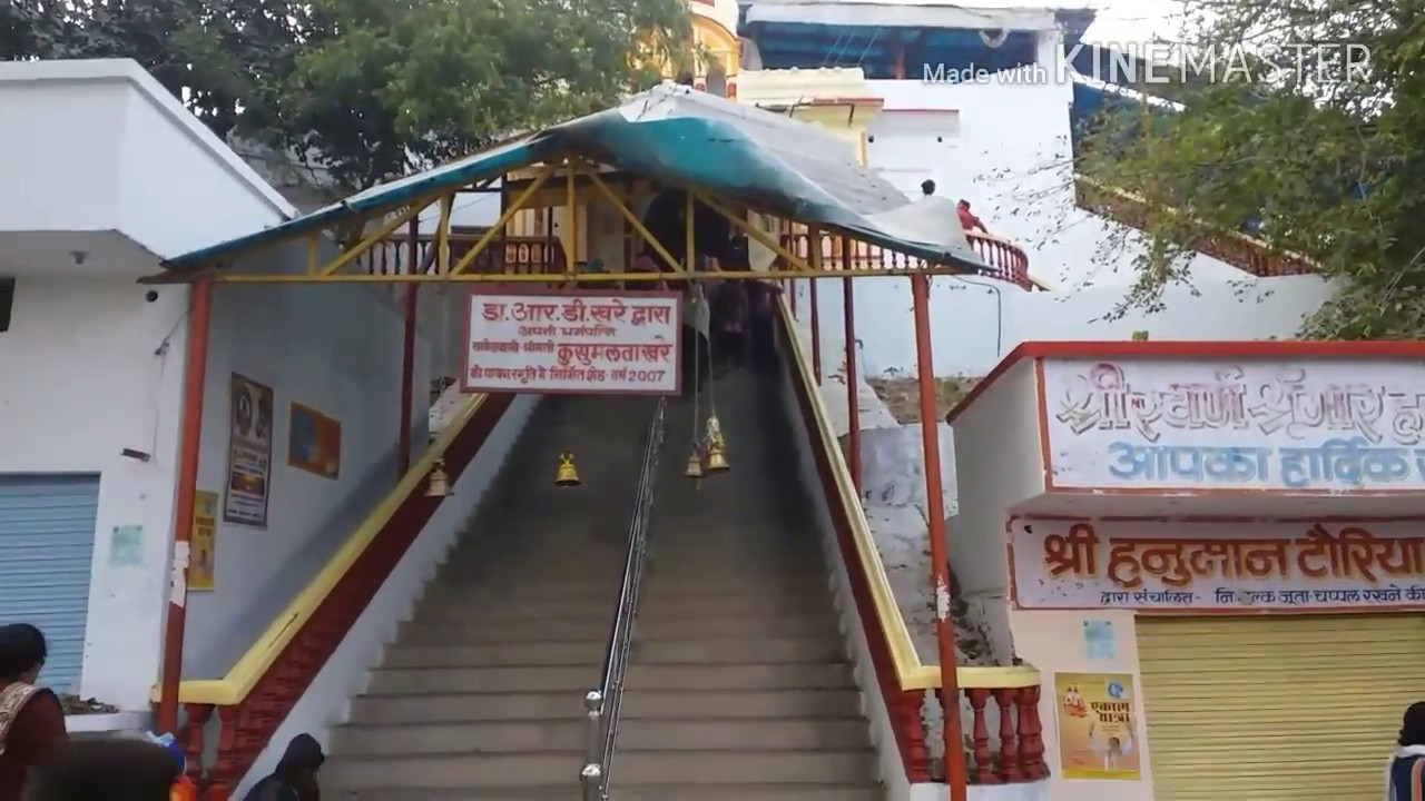 Image result for chhatarpur mp tourism हनुमान टोरिया मंदिर