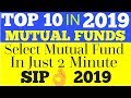 👍Top 10 Mutual Funds in 2019 || Best Mutual Funds for SIP to invest in 2019
