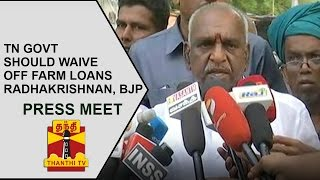 Tamil Nadu Government should waive off Farm Loans   Pon. Radhakrishnan   Thanthi TV