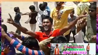 DJ शिंगोली डान्स बंजारा  (chavan Lucky )