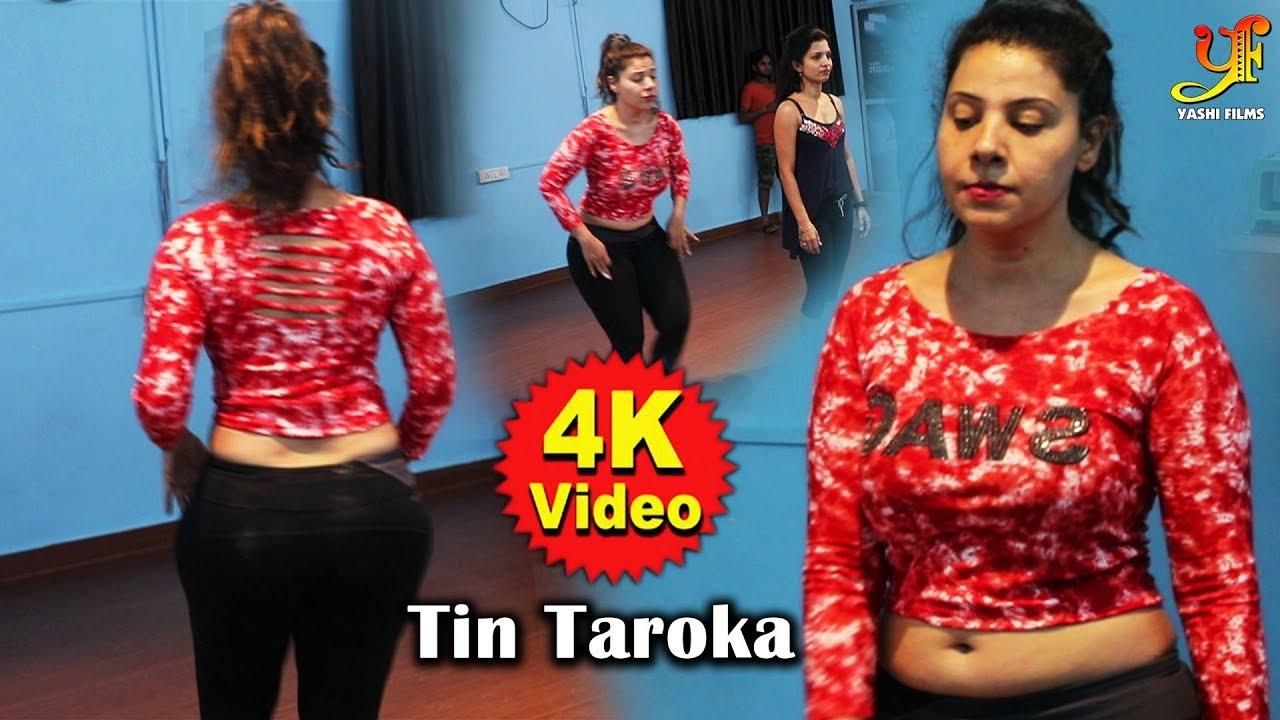 #Sambhavna Seth का #Superhit Dance Video Song - Tin Taroka - Hit Bhojpuri  Video 2019 New