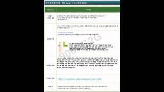 강서Home센터-개통해피콜0916