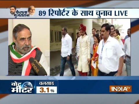 Gujarat Polls: Congress Leader Anant Shah takes a dig at BJP