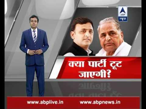 Uttar Pradesh: Samajwadi Party suspends MLC Udayveer Singh for six years